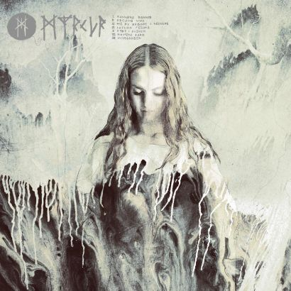 "MYRKUR Launch ""Nattens Barn"" Video"