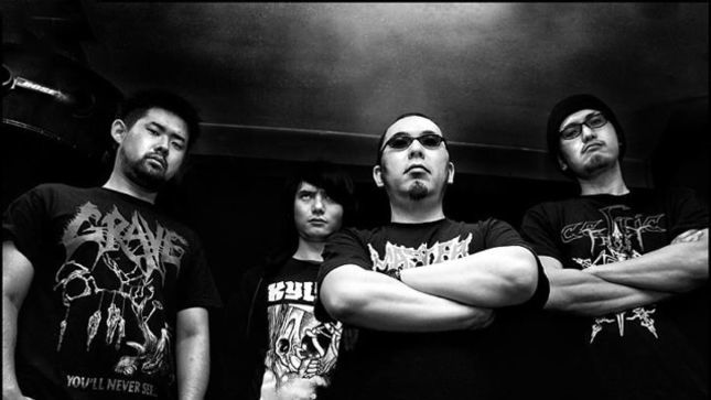 Japan's COFFINS – Perpetual Penance 2CD Collection Streaming In Full