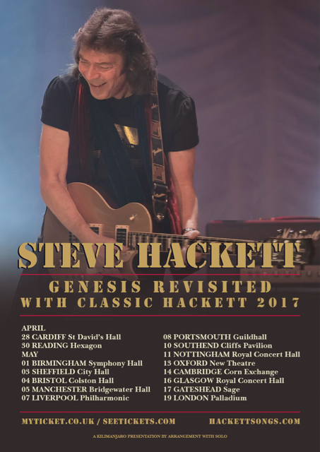 Howe Ii Tour Dates