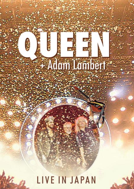 queen adam