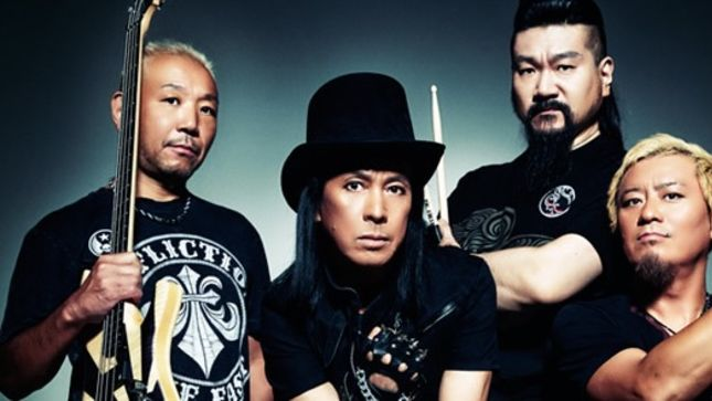 LOUDNESS Denied Entry Into The US; Tour Cancelled