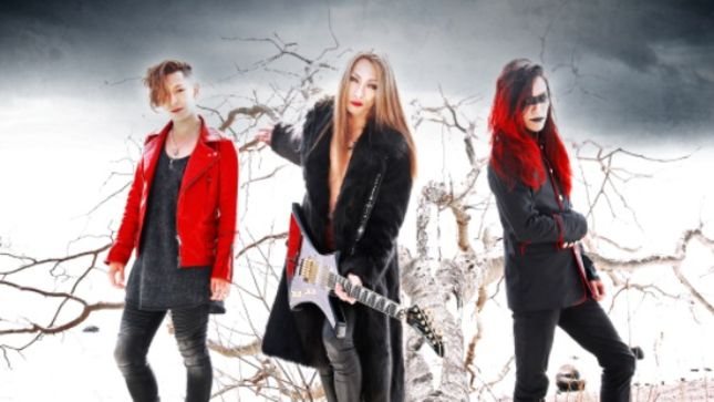 Japan's GYZE Release Official Video For Title Track Of New EP; Bonus Track Features DRAGONFORCE Vocalist MARC HUDSON