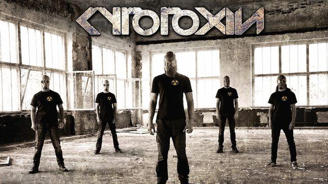 "CYTOTOXIN Release New Single ""Dominus"""